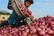gorakhpur onion will get rs 65 kg from government quota shops