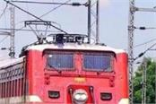 railway department decided not to run canceled trains till 31 march