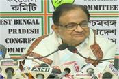 chidambaram said  npr is another form of nrc will fight against it