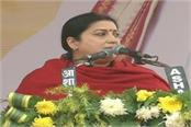 smriti irani targeted congress said divided the country for family
