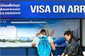 corona virus china visa on arrival sri lanka hospital