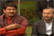 whose head will blow bjp s defeat in delhi