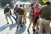 lathi charge on teachers who came to besiege moti mahal