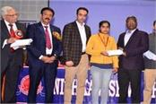nishkam seva bharti trust distributed scholarships to 157 students