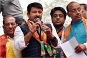 delhi bjp leaders goyal and tiwari worried after defeat by aap