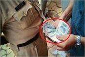 policeman arrested for taking bribe in hardoi