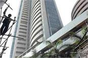 share market and nifty start with gains