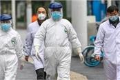 china s coronavirus death toll crosses 2 300