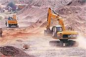 in a bid to tighten the illegal mining the transport minister wrote to hm