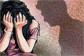 first the husband made him drink liquor then the wife raped