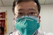 chinese doctor tried to save lives but was silenced now he has coronavirus