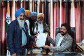 faridkot hindi news