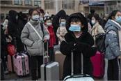 corona virus death toll rises in china up to 2592