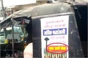 auto driver pays homage to the martyrs of pulwama by making free trip