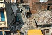 husband and wife including 2 children died due to gas cylinder explosion