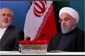 iran faces global anti terrorism financing watchdog blacklis