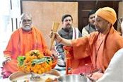 many wishes to all the devotees of the holy festival of mahashivratri yogi
