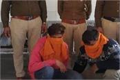 gang rape with minor girl