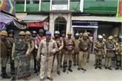 gorakhpur police alert regarding delhi violence officers will remain active