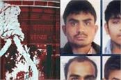 suspicion of hanging after new death warrants of accused in nirbhaya incident