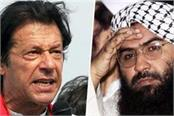 masood azhar not missing kept at jaish safe house in pakistan