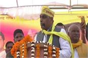 government is resorting to corona to divert attention from issues rajbhar