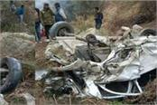 children flew into the deep ditch of the car