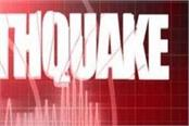 quake for the fourth time within 24 hours