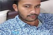 prayagraj a gunman shot dead in hookah bar panic spread in the area
