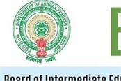 bieap 2020 admit cards released
