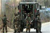 encounter between security forces and terrorists pulwama s tral