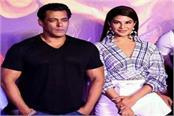 today bollywood stars salman and jacqueline will come to bhopal