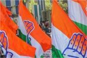 mp youth congress election programs announced