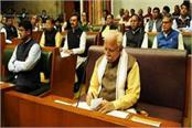 budget session of haryana assembly starts