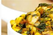 how to make methi mushroom corn sabzi