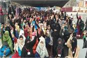 caa protests protesting women chant pakistan zindabad slogans