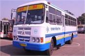 private buses will the bus operators who run the illegal route