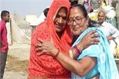 magh mela 2020 kalpavasi departed with emotional heart