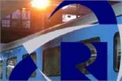 irctc gets rs 206 crore profit