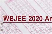 wbjee 2020 official answer key download