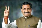 bjp mla ravindranath tripathi and 6 others received clean chit
