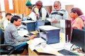 social welfare department site stalled no pension is being