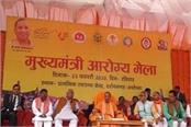 construction of the grand temple of lord shri ram was given by modi yogi