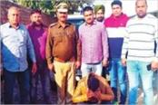 drug racket trafficker international racket member arrested