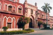 amu student created history in ugc net exam