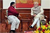 pm modi congratulated to kejriwal on becoming cm