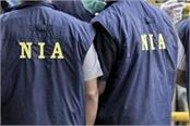 nia filed charge sheet against two let terrorists