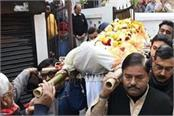giriraj s body was handed over to the medical college