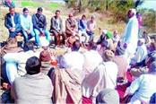 railway officials asked for time till february 25 villagers continue to picket