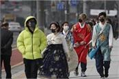 coronavirus why did infections shoot up in south korea